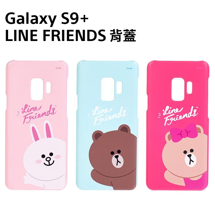 SAMSUNG 三星 Galaxy S9+ S9 Plus SM-G965F 原廠LINE FRIENDS 背蓋 GP-G965 保護套 保護殼 手機殼 神腦貨