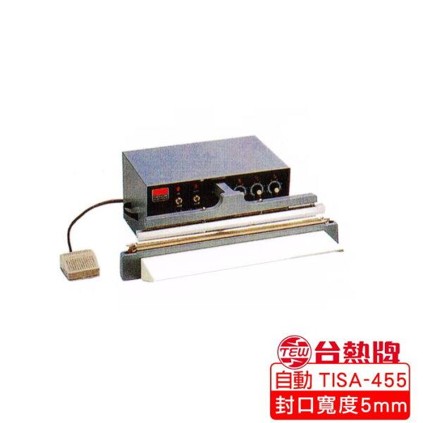 【台熱牌TEW】瞬熱式自動封口機_45公分(TISA-455)