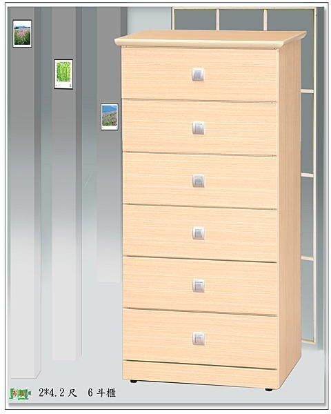 【尚品家具】房仲大批採購最愛~628-06 白橡2尺小六斗櫃房間櫃收納櫃~另有胡桃柚木色