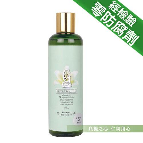 綠色黃金工坊水皂洗髮精-染燙可用(250ml)