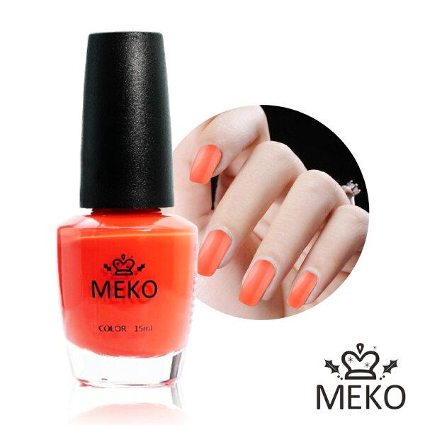 【MEKO】玩美指甲油#20