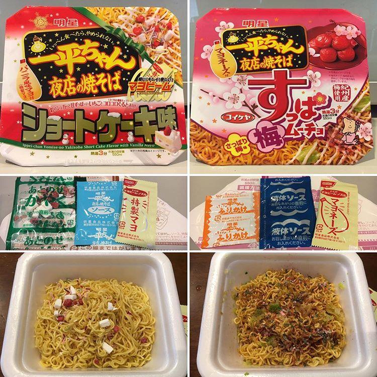 有樂町進口食品 日本 明星一平夜店 燒炒麵 草莓蛋糕味/梅子味 J52 4902881436359