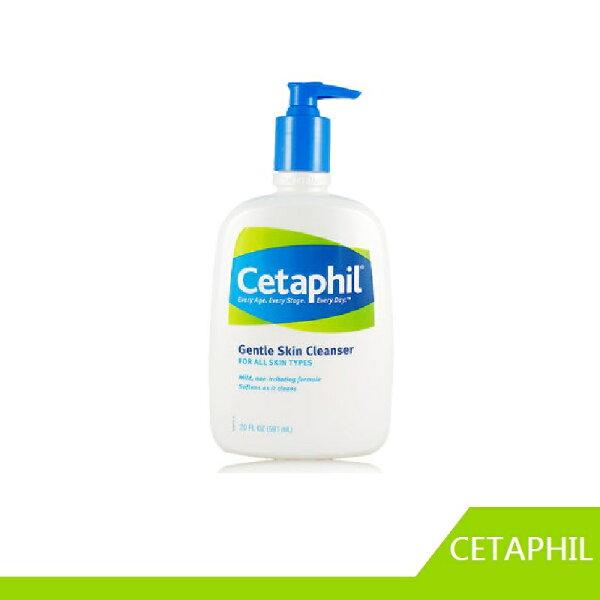 RH shop:RHshop加拿大舒特膚CETAPHIL溫和脸部清潔乳兩瓶可免運
