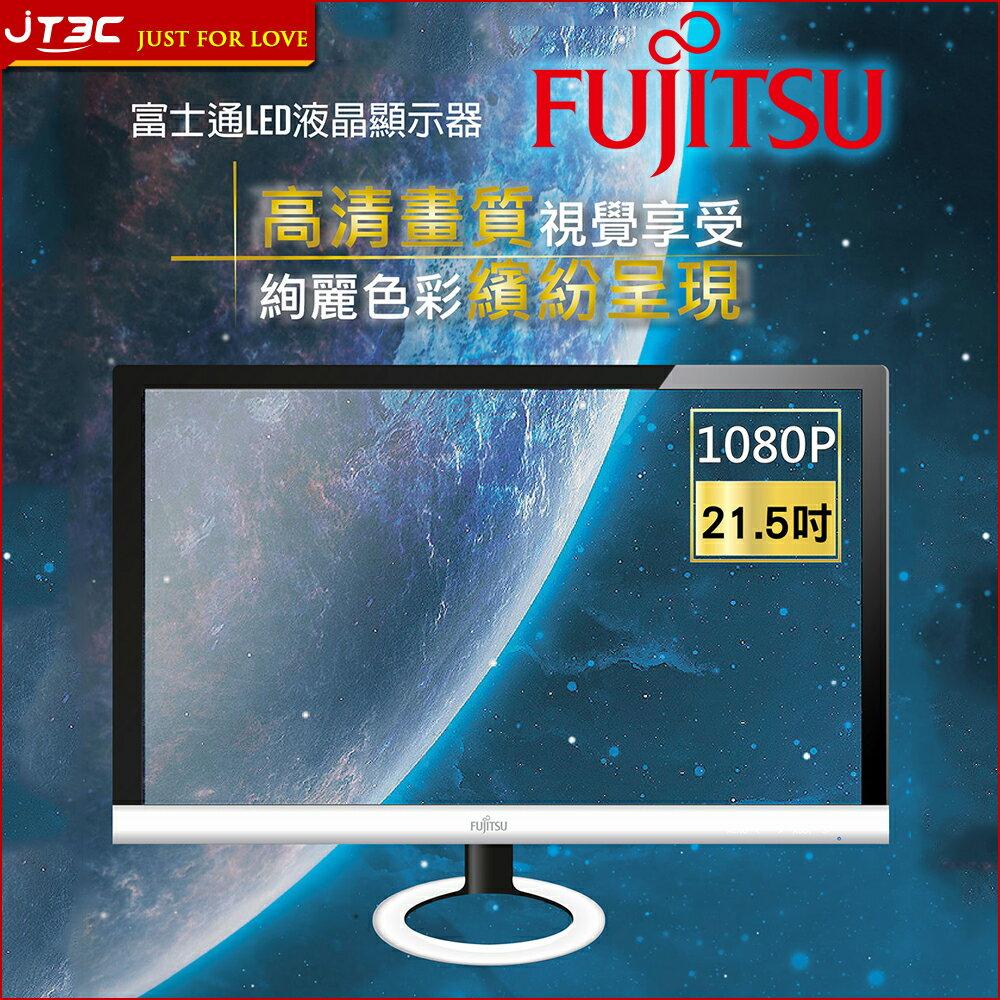 【最高現折$850】FUJITSU 富士通 CV22T-1R 22型 VA 液晶寬螢幕顯示器 VGA / HDMI 介面