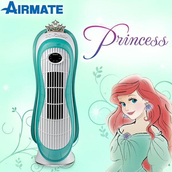 【艾美特AIRMATE】迪士尼小美人魚。DC直流馬達節能小廈扇/電風扇/FT51M