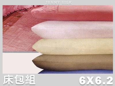 【名流寢飾家居館】頂級素色.60支精梳棉.加大雙人床包組.全程臺灣製造
