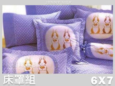【名流精品寢具生活館】溫馨小兔.100%精梳棉.特大雙人床罩組全套.全程臺灣製造