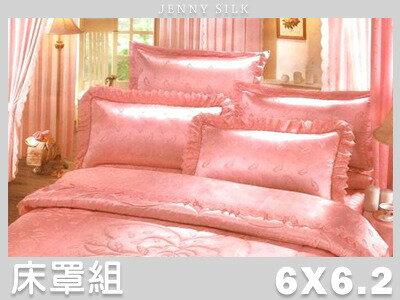 【名流寢飾家居館】粉紅貴族.100%純蠶絲緹花.加大雙人床罩組全套.全程臺灣製造