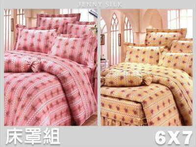 【名流精品寢具生活館】典藏玫瑰.100%精梳棉.特大雙人床罩組全套.全程臺灣製造