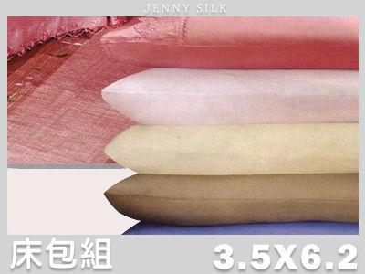 【名流精品寢具生活館】頂級素色.60支精梳棉.加大單人床包組.全程臺灣製造