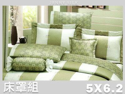【名流精品寢具生活館】綠意之森.100%精梳棉.標準雙人床罩組全套.全程臺灣製造
