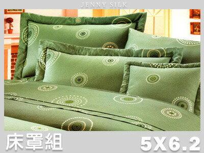 【名流精品寢具生活館】繽紛圈圈.100%精梳棉.標準雙人床罩組全套.全程臺灣製造