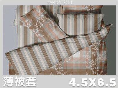 【名流寢飾家居館】花藤咖格.100%純棉.單人薄被套.全程臺灣製造