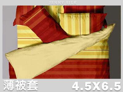 【名流寢飾家居館】活力紅.100%純棉.單人薄被套.全程臺灣製造