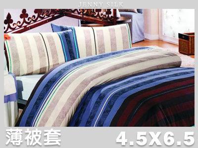 【名流寢飾家居館】卡其灰藍.100%純棉.單人薄被套.全程臺灣製造