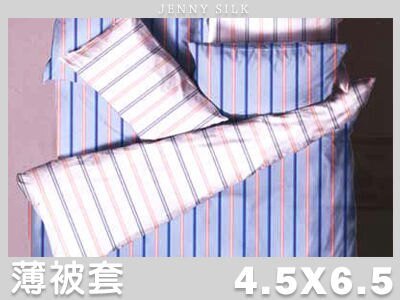 【名流寢飾家居館】活力彩條.100%純棉.單人薄被套.全程臺灣製造