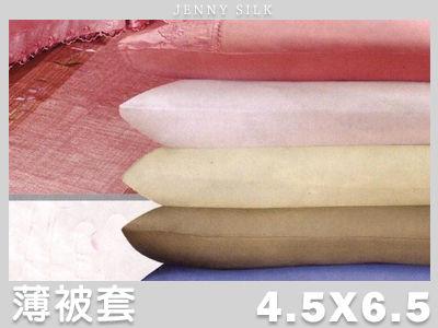 【名流寢飾家居館】頂級素色.60支精梳棉.單人薄被套.全程臺灣製造