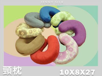 【名流寢飾家居館】太空記憶棉.素色香霓兒珊瑚絨.零壓力護頸U型枕.飛機枕.午休枕