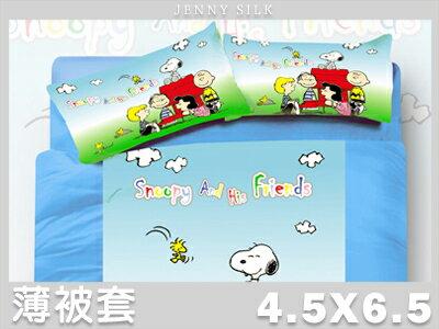 【名流寢飾家居館】Snoopy史努比.朋友.單人薄被套.全程臺灣製造