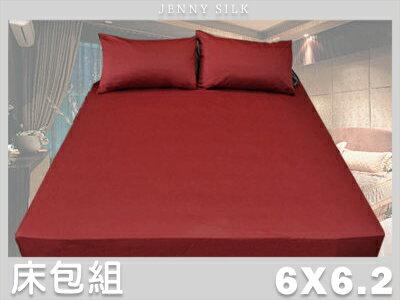 【名流寢飾家居館】進口素色.100%精梳棉.加大雙人床包組.全程臺灣製造