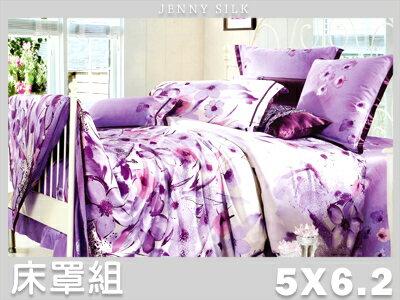 ~名流寢飾家居館~紫語花香.100%天絲. 雙人床罩