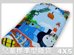 【名流寢飾家居館】湯瑪士火車.港口.標準型兒童睡袋.全程臺灣製造