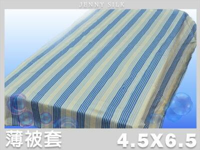 【名流寢飾家居館】紫羅蘭  .100%純棉.單人薄被套.全程臺灣製造