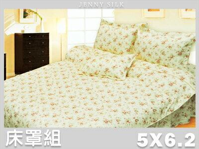 【名流寢飾家居館】花香戀曲.100%精梳棉.標準雙人床罩組全套.全程臺灣製造