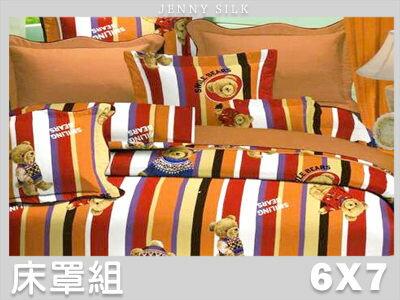 【名流寢飾家居館】時尚泰迪熊.100%精梳棉.特大雙人床罩組全套.全程臺灣製造