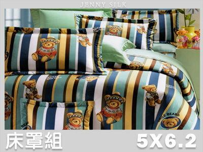 【名流寢飾家居館】時尚泰迪熊.100%精梳棉.標準雙人床罩組全套.全程臺灣製造