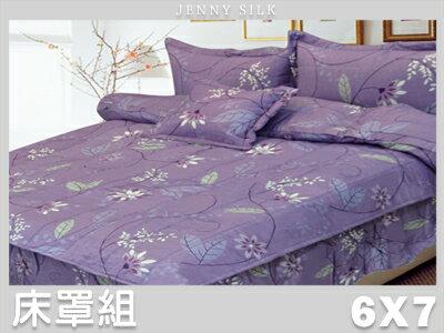 【名流寢飾家居館】花語宣言.100%精梳棉.特大雙人床罩組全套.全程臺灣製造