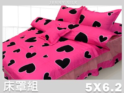 ~名流寢飾家居館~甜蜜心跳.100%精梳棉. 雙人床罩組全套.全程臺灣