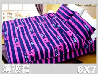 【名流寢飾家居館】蝴蝶結物語.雪芙絨.雙人薄被套.全程臺灣製造