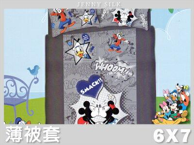 【名流寢飾家居館】迪士尼樂園.100%精梳棉.雙人薄被套.全程臺灣製造