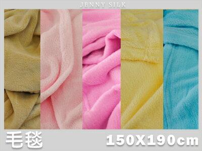 ~名流寢飾家居館~素色毛毯.100%珊瑚絨.柔軟舒適.細緻保暖.冷氣毯.毛毯