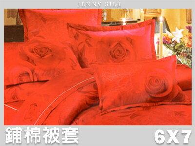 【名流寢飾家居館】玫瑰花語.100%精梳棉.雙人兩用鋪棉被套.全程臺灣製造