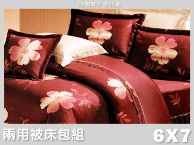 【名流寢飾家居館】風情萬種.100%精梳棉.特大雙人床包組兩用鋪棉被套全套