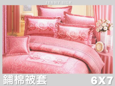 【名流寢飾家居館】香榭玫瑰.100%精梳棉.雙人兩用鋪棉被套.全程臺灣製造