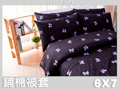 【名流寢飾家居館】蝴蝶結派對.100%精梳棉.雙人兩用鋪棉被套.全程臺灣製造