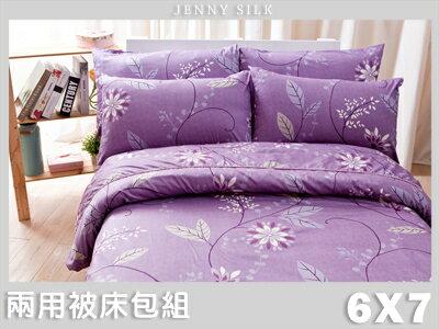 【名流寢飾家居館】花語宣言.100%精梳棉.特大雙人床包組兩用舖棉被套全套.全程臺灣製造