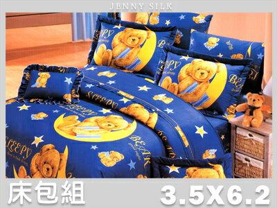 【名流寢飾家居館】星月熊.100%精梳棉.加大單人床包組.全程臺灣製造