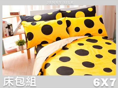 【名流寢飾家居館】現代美學.100%精梳棉.特大雙人床包組.全程臺灣製造