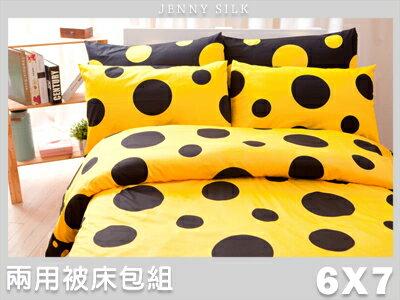 【名流寢飾家居館】現代美學.100%精梳棉.特大雙人床包組兩用舖棉被套全套.全程臺灣製造