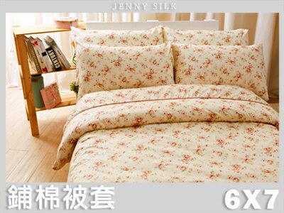 【名流寢飾家居館】花香戀曲.100%精梳棉.雙人兩用鋪棉被套.全程臺灣製造