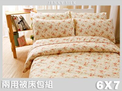 【名流寢飾家居館】花香戀曲.100%精梳棉.特大雙人床包組兩用鋪棉被套全套.全程臺灣製造