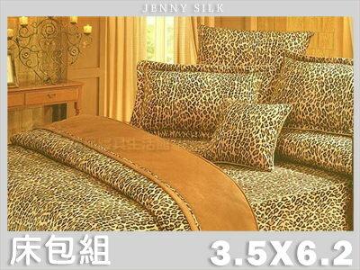 【名流寢飾家居館】高調豹紋.100%精梳棉.加大單人床包組.全程臺灣製造