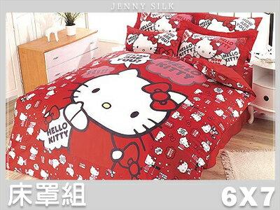 【名流寢飾家居館】Hello Kitty.嗨!妳好.100%精梳棉.特大雙人床罩組.全程臺灣製造 - 限時優惠好康折扣