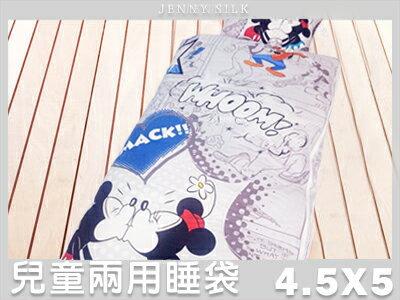 【名流寢飾家居館】迪士尼樂園.100%精梳棉.兩用鋪棉兒童睡袋.全程臺灣製造