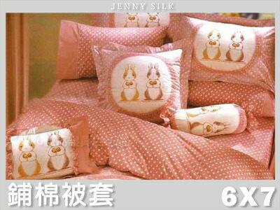 【名流寢飾家居館】溫馨小兔.100%精梳棉.雙人兩用鋪棉被套.全程臺灣製造