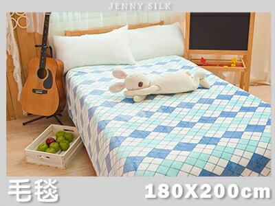 【名流寢飾家居館】藍綠交格.玫瑰絨超柔觸感輕柔毯.細緻保暖.冷氣毯.毛毯